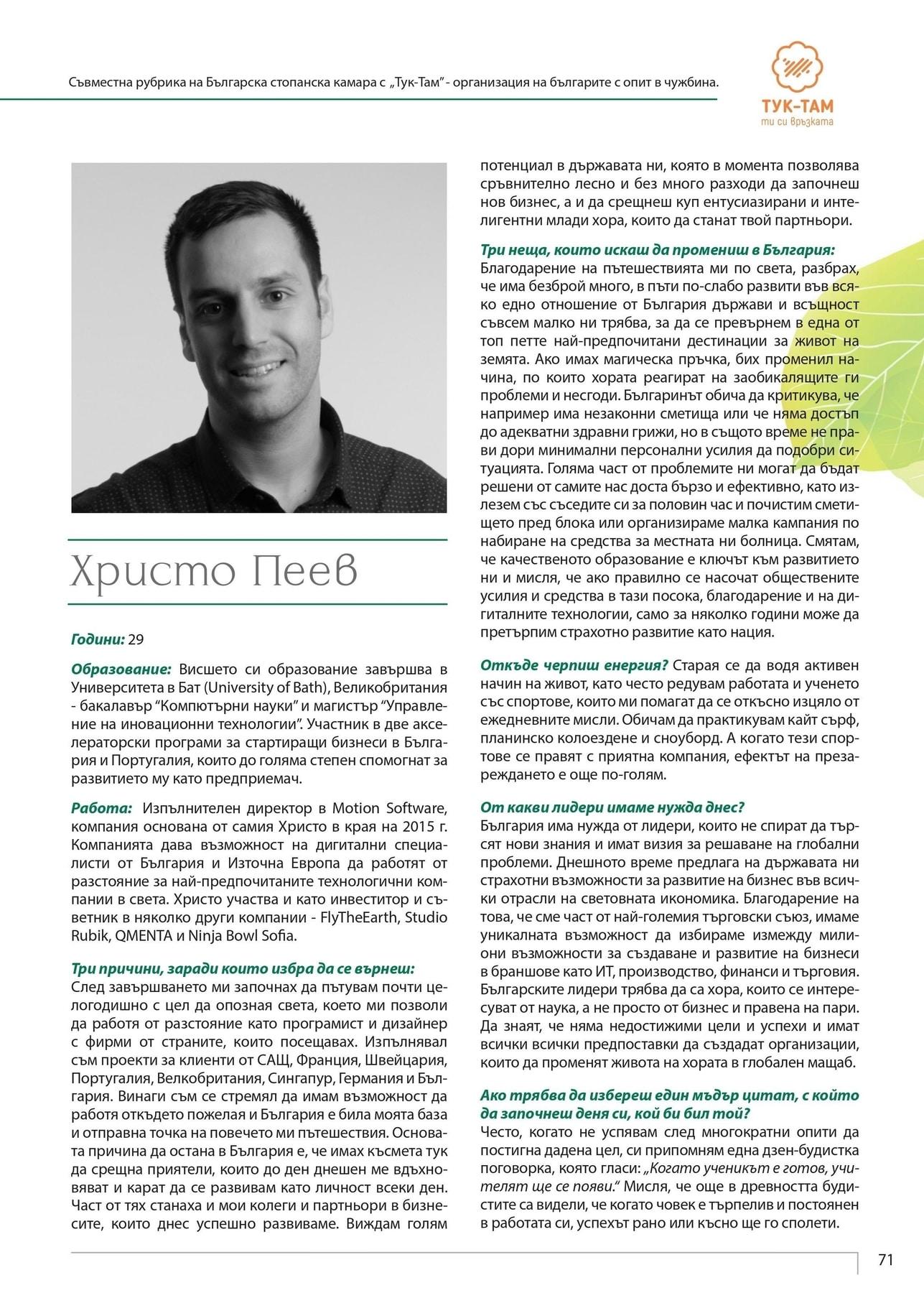 bulgarian industrial association interview